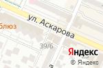 Схема проезда до компании SENATOR в Шымкенте