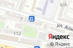 Схема проезда до компании Hightime в Шымкенте