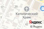 Схема проезда до компании Чудо чадо в Шымкенте