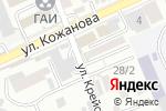 Схема проезда до компании Цесна Гарант в Шымкенте