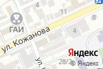 Схема проезда до компании ОСА, ОО в Шымкенте