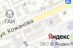 Схема проезда до компании ШТОРМ в Шымкенте