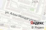 Схема проезда до компании Mary Kay в Шымкенте