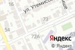Схема проезда до компании KYB в Шымкенте