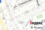 Схема проезда до компании KAZAUTO в Шымкенте