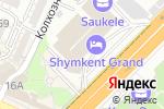 Схема проезда до компании OTAN TRAVEL в Шымкенте