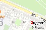 Схема проезда до компании Медицинский консультативный центр в Шымкенте