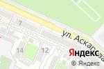 Схема проезда до компании Дара в Шымкенте
