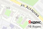 Схема проезда до компании У Кицулы в Шымкенте