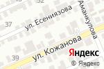 Схема проезда до компании Юридическая контора в Шымкенте