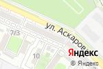 Схема проезда до компании ROYAL в Шымкенте