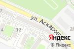 Схема проезда до компании Наш Бар в Шымкенте