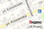 Схема проезда до компании Inter Auto, ТОО в Шымкенте