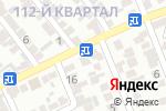 Схема проезда до компании Строитель в Шымкенте