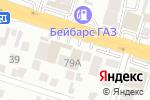 Схема проезда до компании TAKAMA в Шымкенте