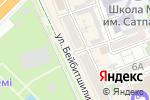 Схема проезда до компании Светлана в Шымкенте