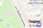 Схема проезда до компании Dolce Vita в Шымкенте