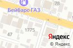Схема проезда до компании Жадыра в Шымкенте