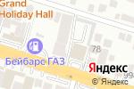 Схема проезда до компании КВАДРАТ в Шымкенте