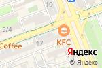 Схема проезда до компании Burger of Смак в Шымкенте