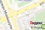 Схема проезда до компании Комфорт в Шымкенте