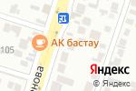 Схема проезда до компании HeadStart в Шымкенте