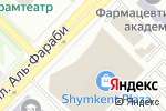 Схема проезда до компании KFC в Шымкенте