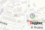 Схема проезда до компании Глэдис 2 в Шымкенте