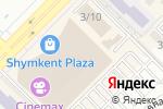 Схема проезда до компании Pizza vs Sushi в Шымкенте