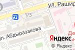 Схема проезда до компании Стоматология в Шымкенте