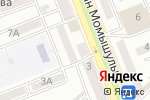 Схема проезда до компании АНДРОМЕДА в Шымкенте