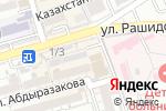 Схема проезда до компании SPECKOM в Шымкенте