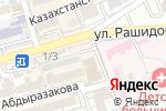 Схема проезда до компании Копировальный центр в Шымкенте