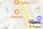Схема проезда до компании АДАНА в Шымкенте