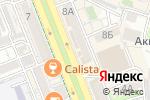 Схема проезда до компании ШИК в Шымкенте