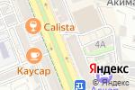 Схема проезда до компании Copy Comp в Шымкенте