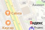 Схема проезда до компании Мизам в Шымкенте