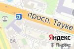 Схема проезда до компании MEN`S WORLD в Шымкенте
