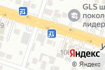 Схема проезда до компании Мади в Шымкенте