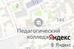 Схема проезда до компании Южно-Казахстанский педагогический колледж в Шымкенте