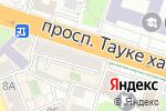 Схема проезда до компании Bubble waffle в Шымкенте