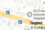 Схема проезда до компании Магазин автозапчастей ГАЗ, УАЗ в Шымкенте