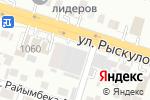 Схема проезда до компании КиноАРТ в Шымкенте