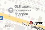 Схема проезда до компании Рәт в Шымкенте