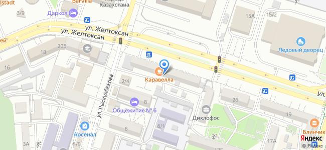Казахстан, Шымкент, улица Желтоксан, 20