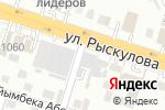 Схема проезда до компании КЕН в Шымкенте