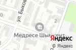 Схема проезда до компании ШЫМКЕНТ МЕДРЕСЕ в Шымкенте