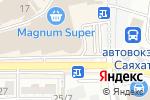 Схема проезда до компании Магазин автозапчастей в Шымкенте