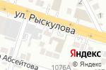 Схема проезда до компании Судебный исполнитель Жорабеков М.К. в Шымкенте