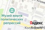 Схема проезда до компании Колледж №6, ГККП в Шымкенте